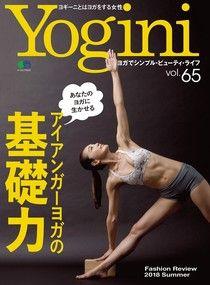 Yogini Vol.65 【日文版】