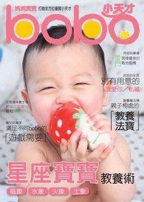 媽媽寶寶寶寶版 01月號/2014 第323期