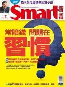 Smart 智富 07月號/2016 第215期