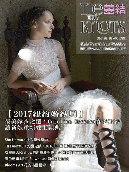 囍結TieTheKnots 婚禮時尚誌 Vol.31