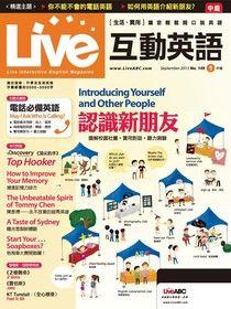 Live互動英語 09月號/2013 第149期