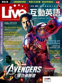Live互動英語 05月號/2012年 第133期
