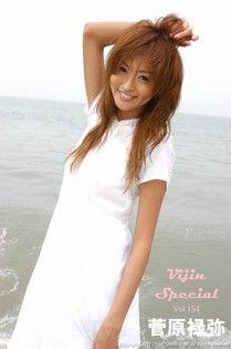【Vijin Special  No.154】菅原禄弥