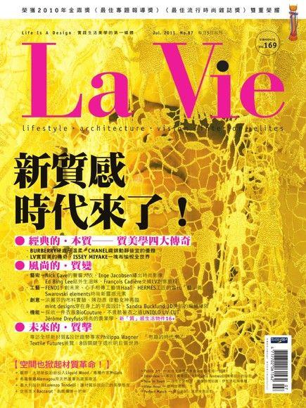 La_Vie 7月號/2011 第87期