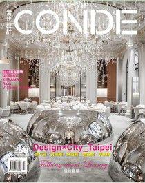 CONDE當代設計雜誌 07月號/2015 第268期