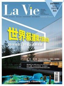 La Vie 12月號/2015 第140期