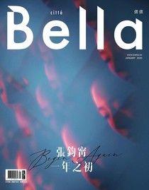 bella儂儂 01月號/2020 第428期