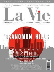 La Vie 08月號/2014 第124期