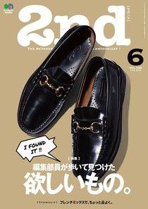 2nd 2018年6月號 Vol.135 【日文版】
