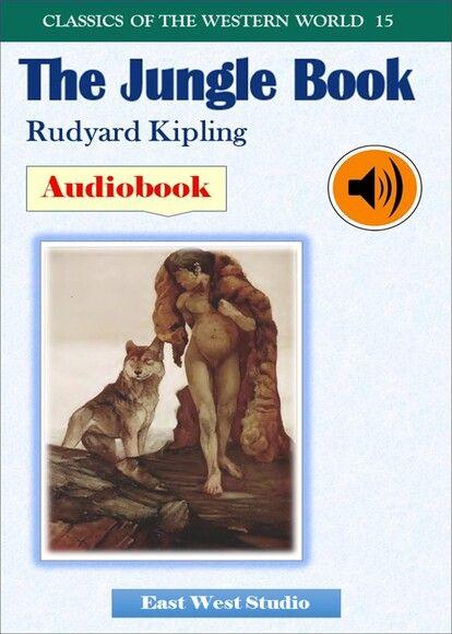 The Jungle Book (Audiobook)