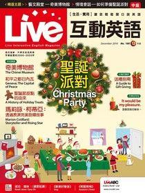 Live互動英語 12月號/2016 第188期