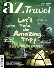 AZ Travel 05月號2016 第157期