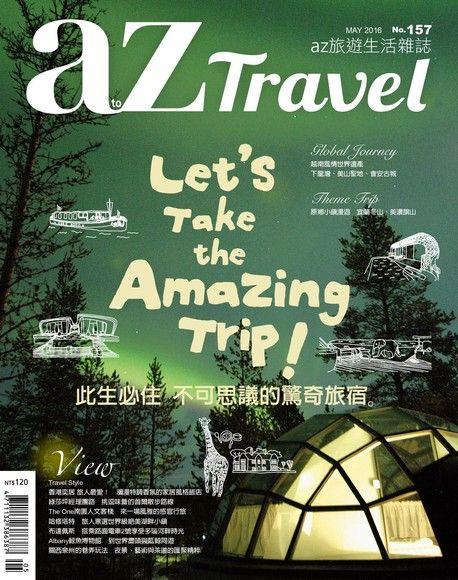 AZ Travel 05月號/2016 第157期