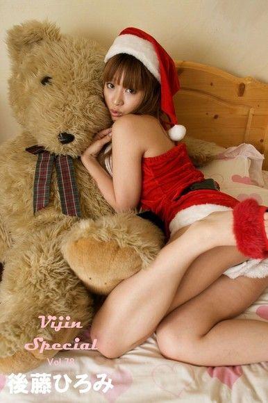 【Vijin Special  No.78】後藤ひろみ  (2)