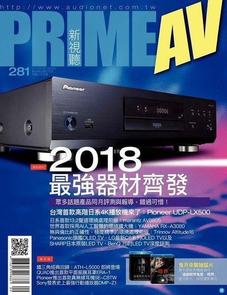 PRIME AV 新視聽 09月號/2018 第281期
