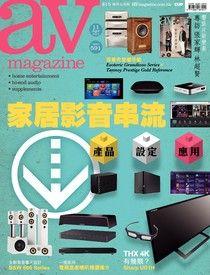 AV magazine雙周刊 591期 2014/04/11