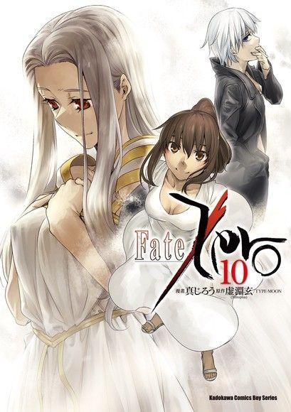 Fate/Zero (10)