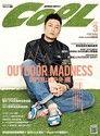 COOL流行酷報03月號/2014 第199期