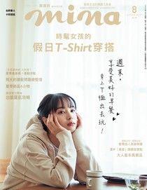 mina米娜國際中文版 08月號/2019 第199期