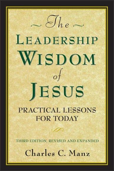 耶穌的領導智慧