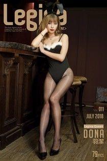 台湾美女のパンスト美脚写真誌 Legina レジーナ <美脚幇> Vol.011