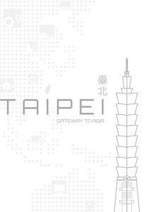 臺北Taipei GATEWAY TO ASIA