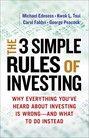 3個投資簡律