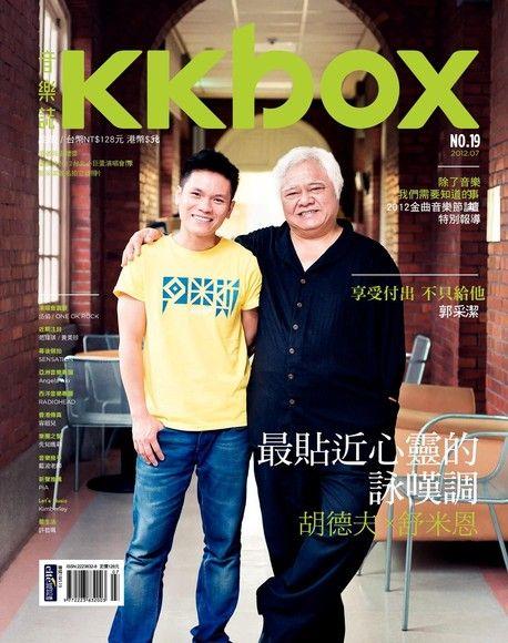 KKBOX音樂誌 No.19