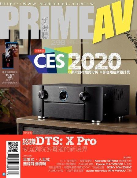 PRIME AV 新視聽 02月號/2020 第298期