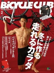 BiCYCLE CLUB 2020年2月號 No.418 【日文版】