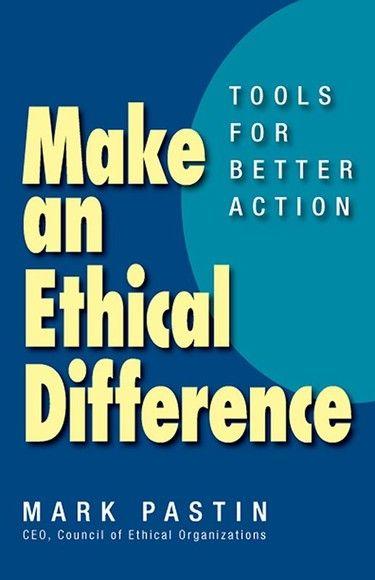 改變道德差異