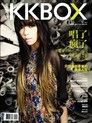 KKBOX音樂誌 No.04:完美天后張惠妹