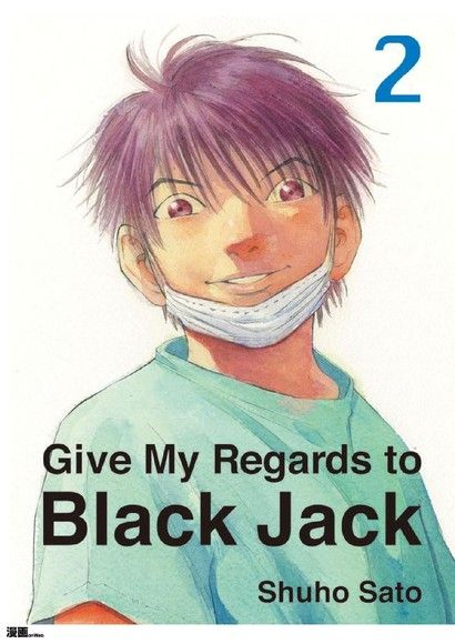 Give My Regards to Black Jack (02)