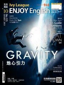 常春藤生活英語 10月號/2013 第125期