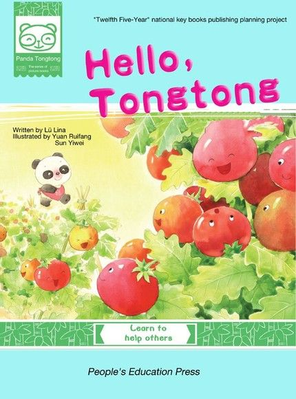 Hello, Tongtong