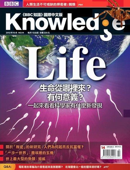 BBC知識 Knowledge 10月號/2012 第14期