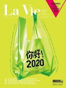 La Vie 01月號/2020 第189期