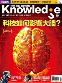 BBC知識 Knowledge 02月號/2017 第66期