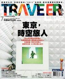 TRAVELER luxe旅人誌 07月號/2014 第110期