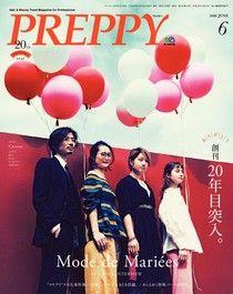 PREPPY 2016年6月號【日文版】