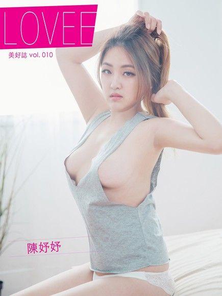 LOVEE 美好誌 Vol.10 陳妤妤