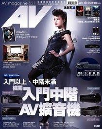 AV magazine周刊 527期
