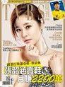 TVBS周刊 第805期 2013/04/02