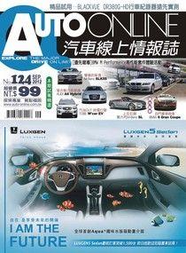 AUTO-ONLINE汽車線上情報誌 09月號/2012 第124期