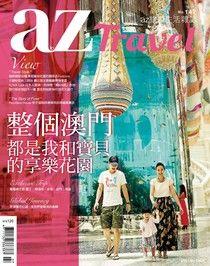 AZ Travel 07月號/2015 第147期