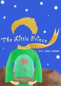 小王子 The Little Prince (繁簡中英對照 / Traditional & Simplified Chinese / English)