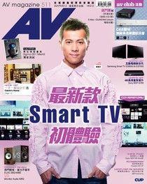 AV magazine周刊 511期