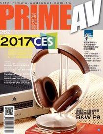 PRIME AV 新視聽 02月號/2017 第262期