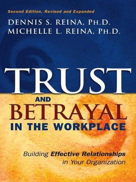 公司裡的信任與背叛