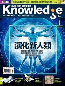 BBC知識 Knowledge 03月號/2014 第31期